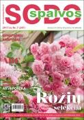 Sodo spalvos Nr. 7, 2017